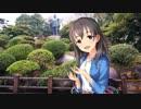 肇とPで行く指宿・桜島の旅 その4
