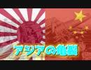 【HoI4】三極世界で世界の覇者を決めてみたpart20【マルチ実況】