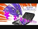 【刀剣DbD】俺は刃を防げない!_05