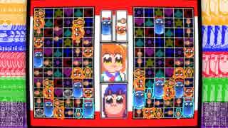 ポプテピピックのアニメのぷよぷよパロデ