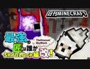 【日刊Minecraft】最強の匠は誰かスカイブロック編改!絶望的センス4人衆がカオス実況!#131【TheUnusualSkyBlock】