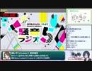 騒音ラジオ5 ゲスト:狛茉璃奈
