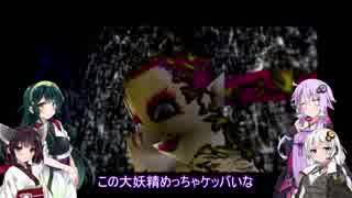 あかりの伝説:神のオカリナ【試練11】