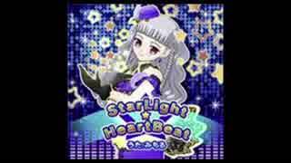 【ニコカラ】StarLight★HeartBeat/みちる