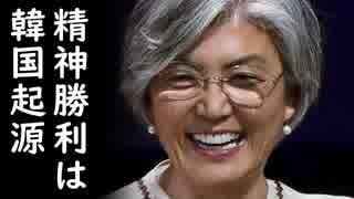 韓国が2012年の他人のノーベル賞を否定し勝手にノーベル賞受賞宣言をし精神勝利!