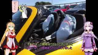 【車載動画】マキさんがS2000で車載オフに