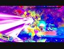 【星のカービィスターアライズ】おバカなフレンズの珍道中アナザー【初見ゆっくり実況】07