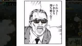 【Civ5:BNW】シャムライゼーション:オフ