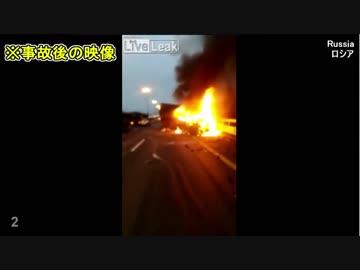 【ドラレコ】世界の交通重大事故・死亡事故集51【liveleak】