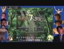 合気島と110弱の魔法~基礎編part1~