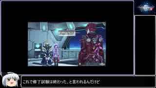 【感想動画】PSO2 ストーリーモード Ep.1-①