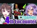YUKAKILEAR THRONE 4th Encounter