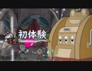 [実況プレイ]Cuphead(カップヘッド) #3