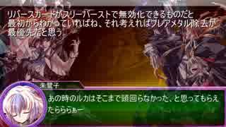 (東方×遊戯王)東方神座録4.5話 コメ