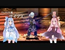 【Ys SEVEN】琴葉姉妹と「五大竜」の謎に迫ろう part19