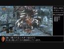 ダークソウル3 全ボスRTA(DLC無し) 騎士チャート 1:35:58 Part3