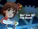 【本田未央】Don't_Give_Up!!【総選挙応援】