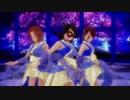 【MiluMMD】桃源恋歌【ray-mmd 1080p】