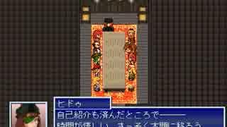 【Emera.3_Tempest from Bygone Days】五龍の伝説の物語【プレイ動画】part12