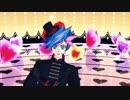 【遊戯王MMD】藤木遊作で気まぐれメルシィ【VRAINS】