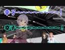 【Assetto Corsa×デレマス】北条加蓮レーシング予選に向かう!