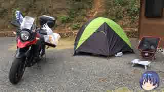 【CeVIO】A4RRが目指す北海道への道 特訓編Part5後編【バイク車載】
