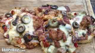 ピザじゃないピザ