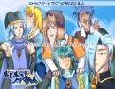 【VIPRPG】 もしもハンサム~precious boys forever~