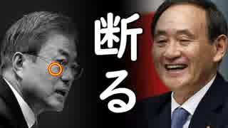 「韓国は未熟だから日本は優しく見守れ!」在日コリアンが図々しい戯言を吐き連ね全日本国民大激怒!