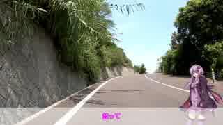 【ロードバイク車載】結月ゆかりのお散歩サイクリングpart2 紫雲出山サイクリング【VOICEROID車載】