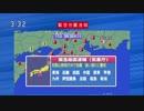 【2019最新版】南海トラフ巨大地震シミュレーション(NHKニュース)