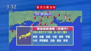 【2019最新版】南海トラフ巨大地震シミュ