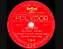 ラヴェル自身が指揮を振る「ボレロ」のオリジナル盤 (1930年)