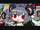 ないです鼠とコムギコ少女☆
