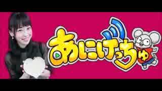 第05回 (19.04.29) あにげっちゅ~徳井青空の今日からオタ活