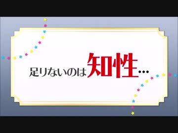 ミリオンライブ声優面白(?)迷場面集6