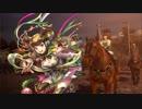 【三国志大戦】桃園プレイ 穆に元気をもらう動画75 【十四州 無編集】