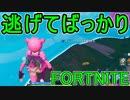 おそらく中級者のフォートナイト実況プレイPart77【Switch版F...