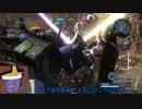 [ゆっくり実況]ガンダムバトルオペレーション2 マクベ強襲編フォー