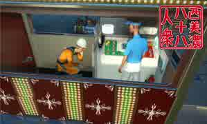 【Planet Coaster】◆30代 はじめての遊園地経営◆part3