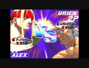 【TASさんの祝福】Street Fighter III 3rd strike稼働20周年記念 アレックスvsユリアン 演舞TAS