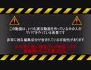 せみお→と!【7発目】