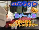 早川亜希動画#618≪ハロウィン横浜中華街!コスプレ触れ合い企...