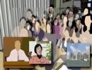 創価学会本社への電車