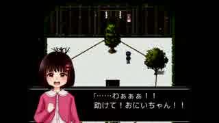 【第拾弐怪】 怪異症候群3 【実況プレ
