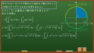 九大数学をゆっくり解説してみた part10