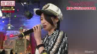 高木紗友希、深夜に熱唱する