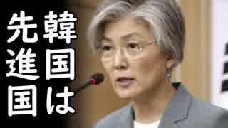 韓国がG7先進国首脳会議に入れない代わり
