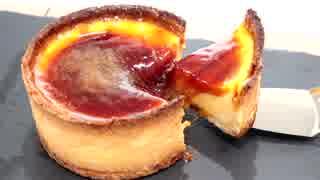美味しいプリンタルトの作り方!Pudding t