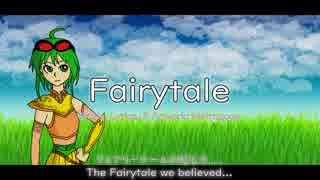 GUMI English|Fairytale|オリジナル曲